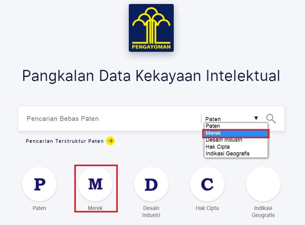 インドネシア商標調査