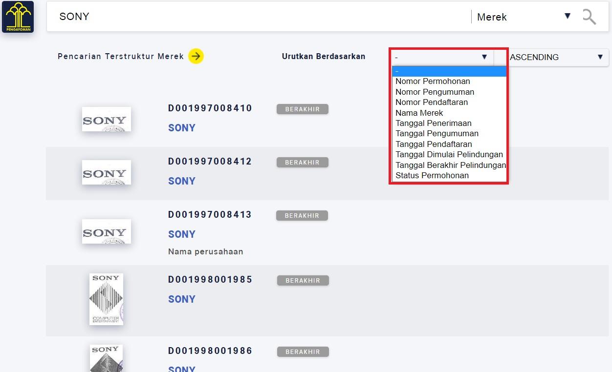 インドネシア商標検索画面